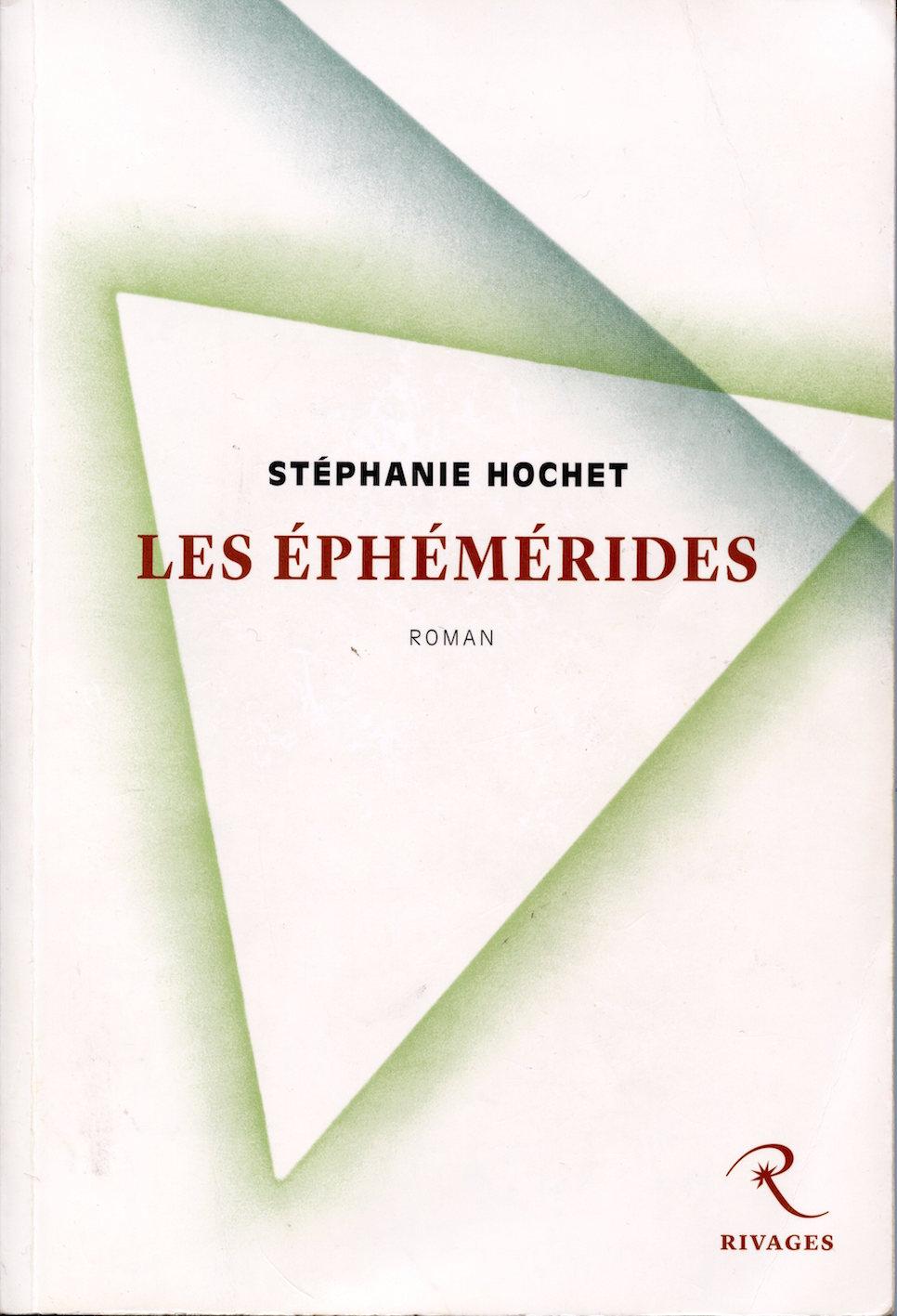 Mthode de la dissertation - Etudes littraires